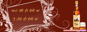 Desi Daaru Desi Bande Funny Punjabi Quote Facebook Timeline Cover ...