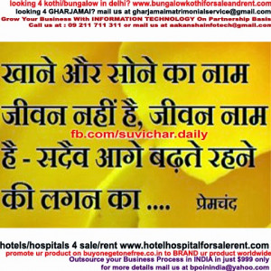 smart quotes about life in hindi, smart quotes, about life in hindi ...