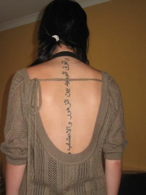 Amazing Spine Tattoo Idea for Women