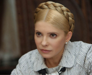 Thread: Classify Yulia Tymoshenko