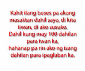 tagalog love quotes incoming search terms mga love quotes tagalog ...