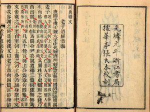 The Collected Sayings of Confucius