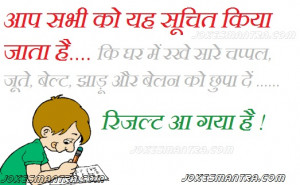 pictures, photos on exam results funny hindi facebook