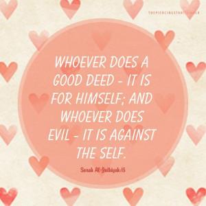 Good deed islamic quotes, hadiths, duas