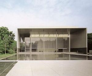 The Gallery of Horyuji Treasures, Yoshio Taniguchi