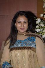 Related Pictures photos mahima chaudhary monica bedi kavita kaushik at ...