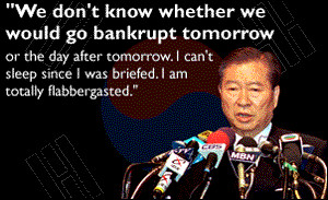 for quotes by Kim Dae Jung You can to use those 8 images of quotes
