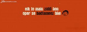 ... funny hindi facebook cover photo funny loving urdu hindi fb timeline