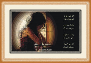 Posted in: Poetry , Sad Poetry , Sadness , Urdu Poetry