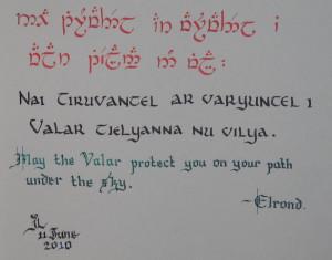 Elvish Quotes