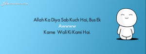 Search Results for: Funny Urdu English Fb Covers