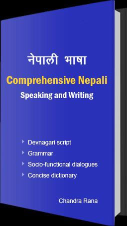 Images Magar Language Roman Nepali English