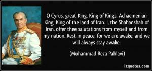 Cyrus, great King, King of Kings, Achaemenian King, King of the land ...