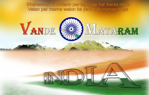 Independence Day Quotes | Indian Independence Day Famous Quotes by ...