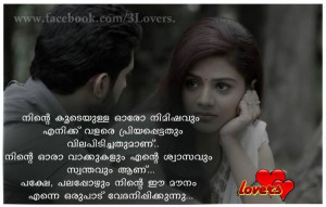 malayalam love quotes quotesgram