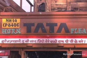 Buri Nazar Wale Funny Truck Quote India Hindi