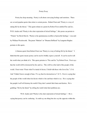 Famous personal essays