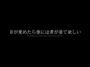 Kawaii Quotes (Japanese) #Quotes #Japanese