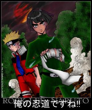 Rock Lee Naruto Lejdicunade