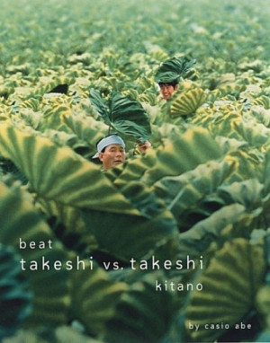 beat-takeshi-vs-takeshi-kitano.jpg