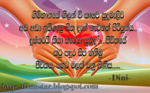 Love,nisadas sinhala sri lankanisadas sinhala for friends in . . Find ...