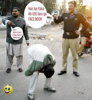 pakistani-police29070c