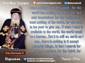 14 - I WANT NOTHING OF THE WORLD - By H.H. Pope Shenouda III