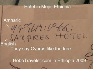 Re: Ethiopians never ceases to amaze me .....very funny lol