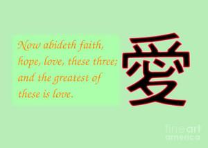 faith-hope-and-love-bible-verse-yali-shi.jpg