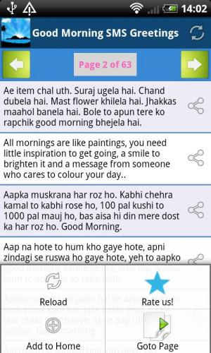 Good Morning SMS Greetings - screenshot