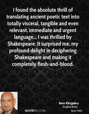thrill of translating ancient poetic text into totally visceral ...