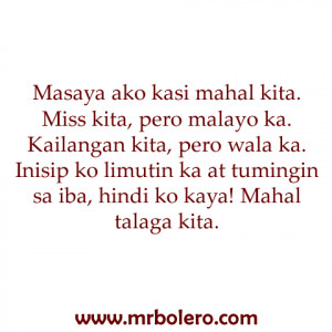 long distance relationship quotes tagalog facebook tags