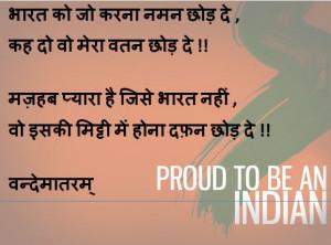 Proud to be an Indian-Vande Mataram