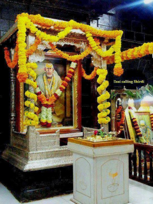 ஸ்ரீ சாயி சத்சரித்திரம் ...