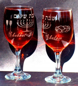 Wine Glasses with Shabbat Shalom In Hebrew - 11.5 oz