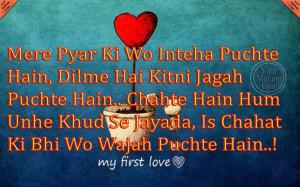 Sad Quotes About Crying Hd Love Hindi Quotes That Makes You Cry Hindi ...