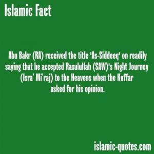 Abu bakar as siddiq islamic quotes, hadiths, duas
