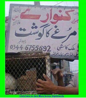 Funny Signboard in Urdu - Kanwaray murghay ka gousht - Very Funny ...