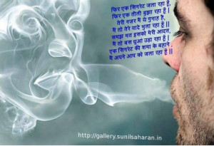 Very deep love quotes in hindi