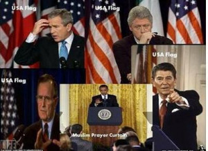 "Did Obama Install a ""Muslim Prayer Curtain"" in the White House?"