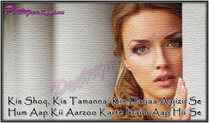 Hindi Shayari in English Words Urdu Poetry With Images Font