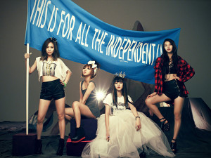 LIRIK LAGU: MISS A - I DON'T NEED A MAN