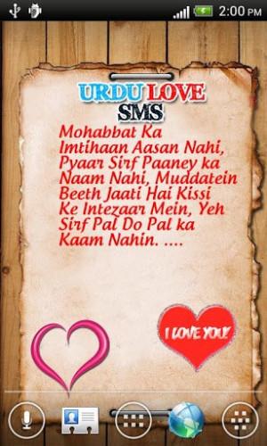 Urdu Sad Love Poetry Urdu Love Poetry Shayari Quotes Poetry Images ...