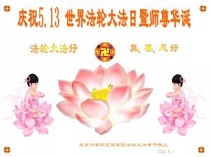 Happy 20th Birthday Wishes Wish master happy birthday