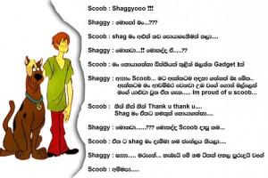 Sri Lanka Funny Images...