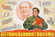Poster of Madame Mao ( Jiang Qing ) holding