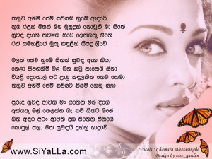Related Pictures sinhala quotes friendship sms jokes free 28 doblelol