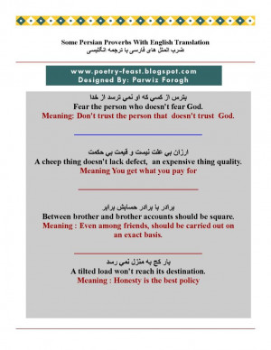 Best and Famous Persian (Dari ) Proverbs With English Translation