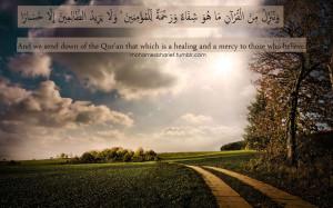 Gem Trust Northampton(Gulzare e Medina Islamic Welfare Trust ...