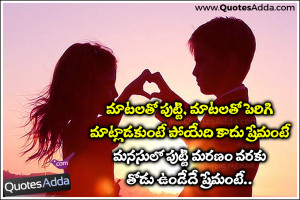 ... love messages and good quotes pictures respect love quotes in telugu